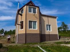 Монтаж фасадов, утепление и отделка домов под ключ