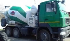 Tigarbo. Автобетоносмеситель 69364А шасси МАЗ-6501В5 9м3, 111 111 куб. см., 9,00куб. м.