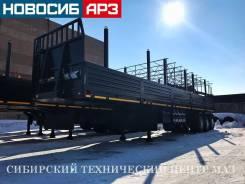 НовосибАРЗ 981311. Новый бортовой полуприцеп , 64 000 кг.