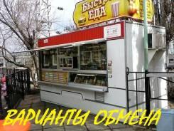 """Купава. Торговый прицеп """""""" (варианты обмена), 1 000кг."""
