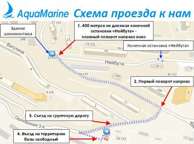 Моторные лодки «ProfMarine» с НДНД от официального дилера, пр-во Россия