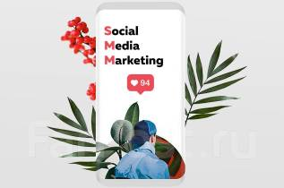 SMM продвижение, ведение социальных сетей