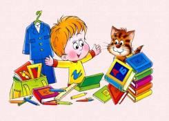 Подготовка детей к школе, набор групп.