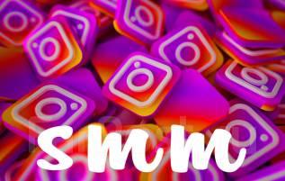 Продвижение в Инстаграм . SMM. Продвижение в социальных сетях