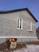 Продам отличный деревянный дом с услугами. Кожевенная, р-н партизанский, площадь дома 32кв.м., скважина, электричество 15 кВт, отопление твердотопли...