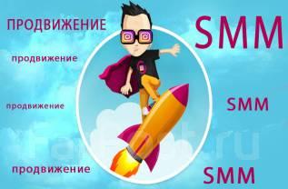 Продвижение в инстаграм. SMM