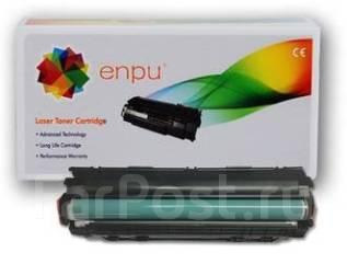 Картридж ДЛЯ Принтера HP LJ PRO M125/M127/M201/M225 CF283A