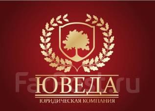 Банкротство юр. лиц и ИП