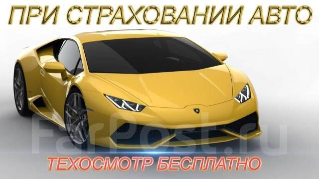Страховка ОСАГО от 700 рублей   техосмотр бесплатно - Оформление ...