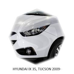 Накладка на фару. Hyundai ix35 Hyundai Tucson, JM, LM Двигатели: D4EA, G4GC, G4KD, G4KE, G6BA