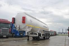 Bonum. В наличии новый бензовоз полуприцеп-цистерна, 40 000кг.