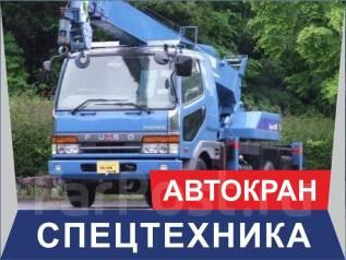 Аренда Автокрана