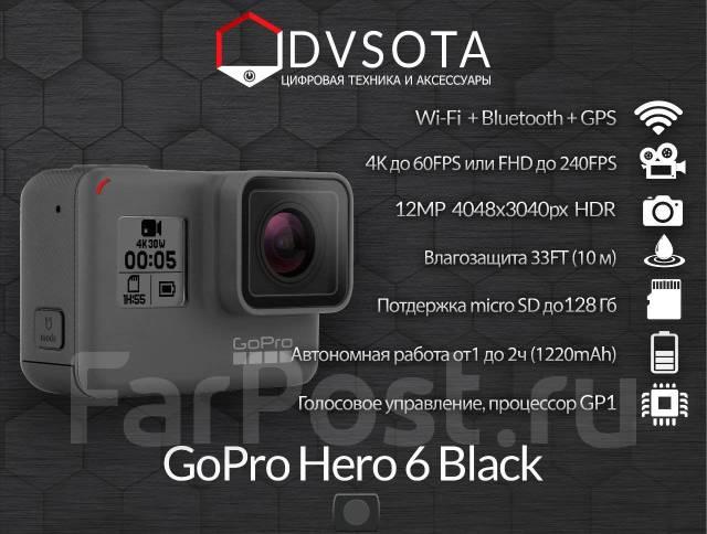 GoPro HERO. 10 - 14.9 Мп, с объективом