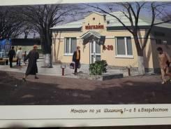 Продам отдельно стоящее строение на ул. Шишкина (ст. Седанка). Улица Шишкина 1а, р-н Седанка, 100кв.м.