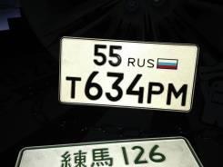 Номерные знаки сувенирные. Под заказ