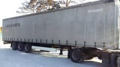 Krone SDP27. Продам полуприцеп, 39 000 кг.