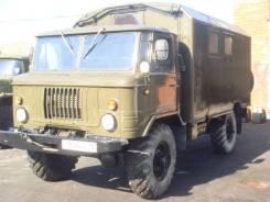 ГАЗ 66. С Резера, 4 250 куб. см., 2 500 кг.