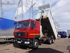 МАЗ 6501Н9-8430-000. Самосвал МАЗ 6501Н9, 11 122 куб. см., 19 575 кг.