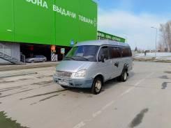 ГАЗ 3221. , 2 890куб. см., 8 мест