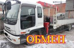 Isuzu Forward. Самогруз , 2004 г. в., 7 000 кг.