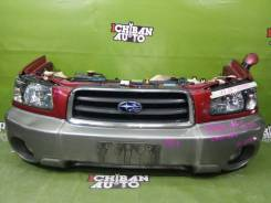 Nose cut SUBARU FORESTER