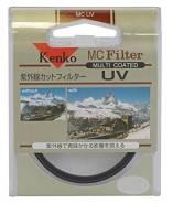 Ультрафиолетовый фильтр Kenko MC Protector 77mm. Для Canon, диаметр 77 мм
