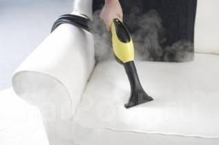 Чистка и дезинфекция(Уничтожение клещей и пыли с отпаривателем Керхер