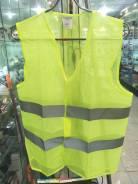 Светоотражающий жилет. Опт. от 30 шт Бесплатная доставка