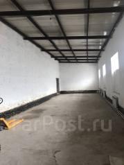 Сдам складские помещения. 250 кв.м., улица Краснореченская 139д, р-н Индустриальный