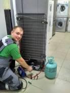 Ремонт холодильников в Хабаровске. Гарантия и срочный выезд. Опыт