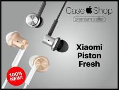 Xiaomi Hybrid Dual Drivers Piston Pro HD. Под заказ