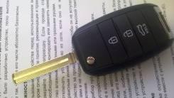 Выкидной ключ зажигания выкидной ключ зажигания KIA Carens Cerato Fort