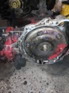 АКПП. Toyota Corona Двигатели: 4SFE, 4SFI