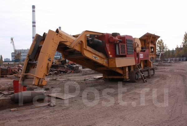 Работа конусной дробилки в Южно-Сахалинск куплю дробилки смд в Чебоксары