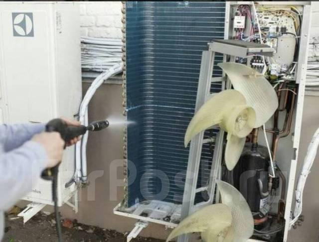Заправка домашних кондиционеров во владивостоке прайс сплит системы в краснодаре