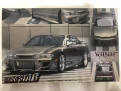 Модель Nissan Silvia S14 VeilSide (Fujimi). Под заказ