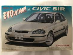 Модель Honda Civic Sir (Fujimi). Под заказ