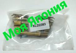 Крепеж тормозных колодок SXV20, SXV25, ACV30, ACV35, RX300 '99-03 Front XLD2383