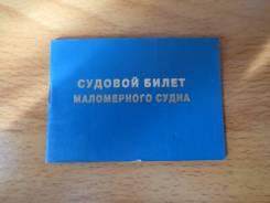 Казанка-5М3. Год: 2018 год, длина 5,00м., двигатель подвесной, 40,00л.с., бензин