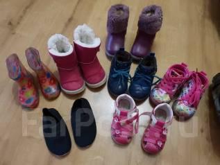 Продам детскую обувь. 22, 22,5, 23, 24