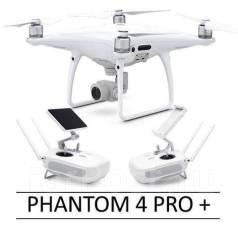 Квадрокоптер DJI Phantom 4 Pro Plus! Новый! Оригинал! Гарантия! iRoom. Под заказ