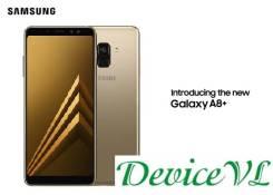Samsung Galaxy A8+. Новый, 32 Гб, Золотой, 3G, 4G LTE, Dual-SIM, Защищенный