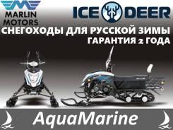 Ice Deer ID-170. исправен, без птс, без пробега