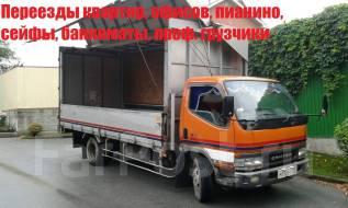 Фургон бабочка 25кубов 3т город край Грузчики Любые ВИДЫ Грузовых РАБ