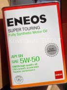 Eneos Super Touring. Вязкость 5W-50, синтетическое