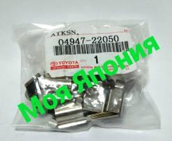 Крепеж тормозных колодок задних KZJ95, GRJ120, GRJ150 Rear 0494722050