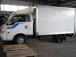 Kia Bongo III. Изотермический фургон с внутренними размерами 3,2*1,75*1,85 м., 2 900куб. см., 1 000кг.