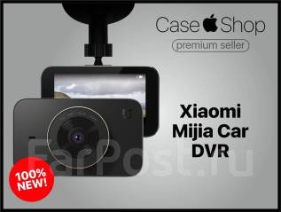 Xiaomi MiJia Car Driving Recorder Camera. Под заказ