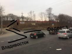 Сдам в аренду земельный участок г. Владивосток ул. Командорская
