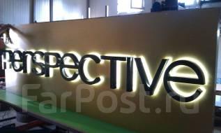 Изготовление объемных букв и световой рекламы